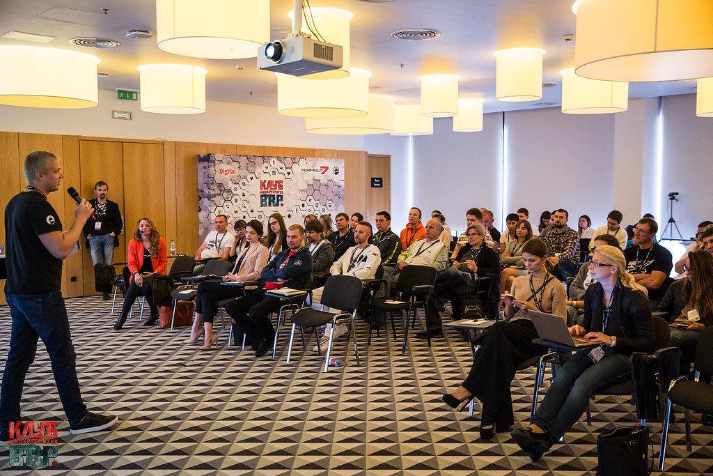 Клуб маркетологов в москве ночной клуб строительство