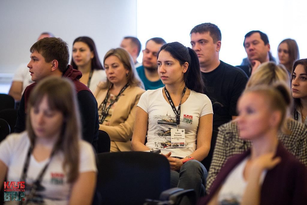 Клуб маркетологов в москве новый год в клубе москвы