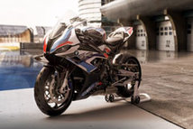 THE BMW M 1000 RR